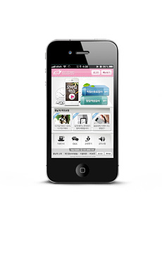 GGW Mobile Web
