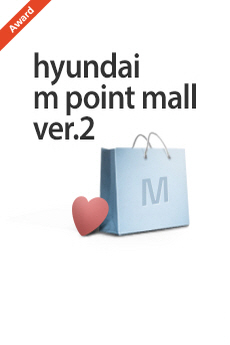 Hyundai M Point Mall ver2